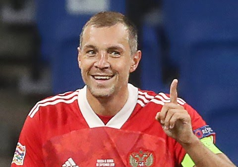 Artem Dzyuba has been left out of Russia's squad after a video of him appearing to masturbate surfaced online